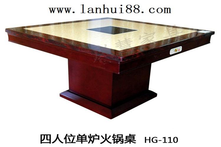 火锅桌椅知名供应商之一岳灵峰家具厂