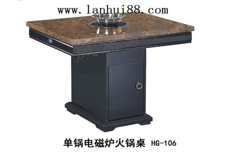 岳灵峰无烟火锅设备,如何成为行业主流