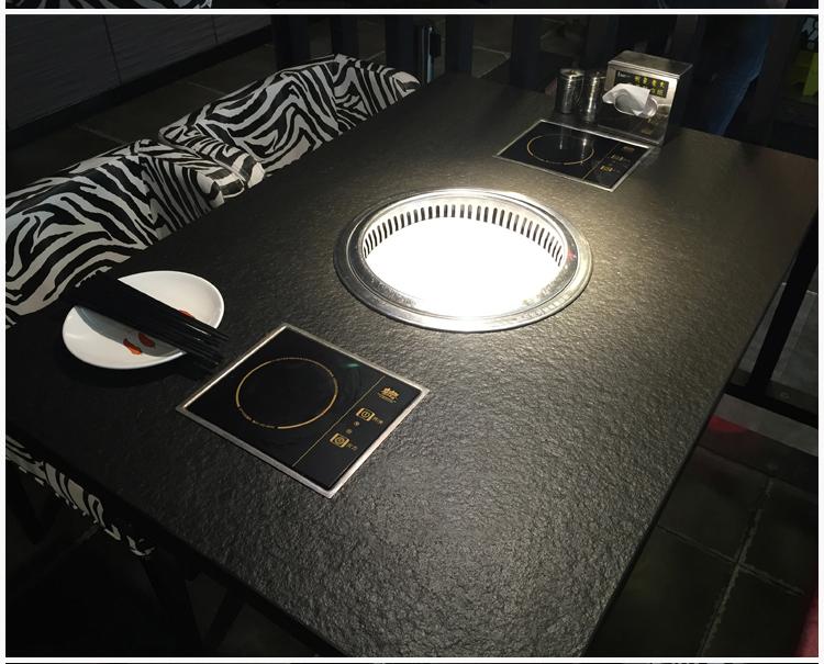 碳烧木火锅桌