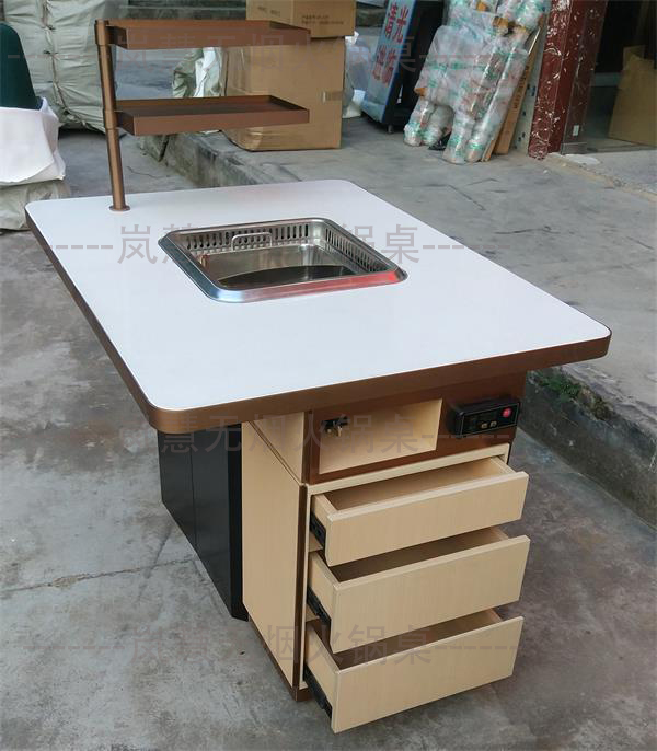 石英石無煙火鍋桌