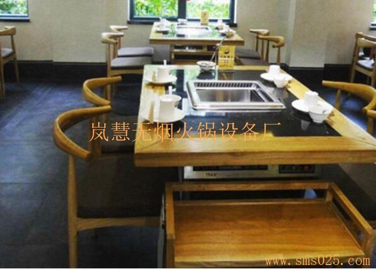 家用无烟火锅(www.couram.com)