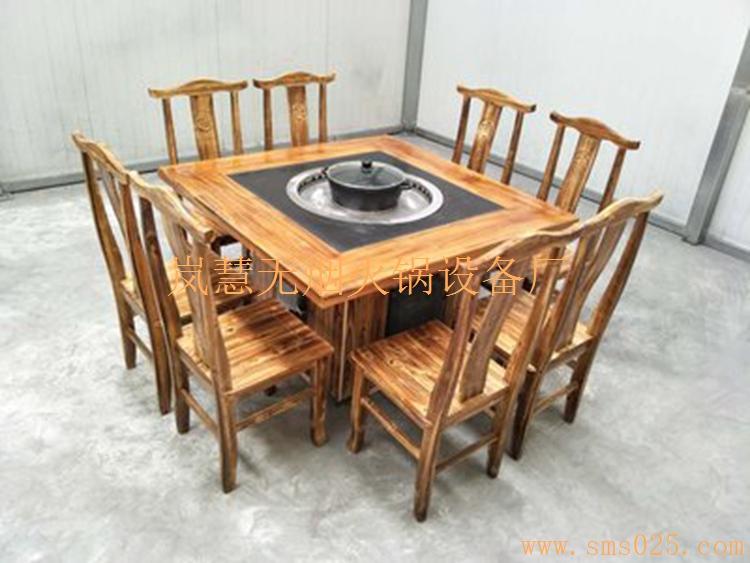 无烟火锅桌 方形和圆形的好处及优势(www.couram.com)